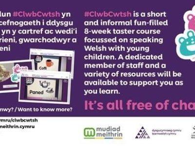 Clwb Cwtsh