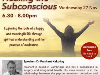 An Introduction to Raj Yoga Meditation