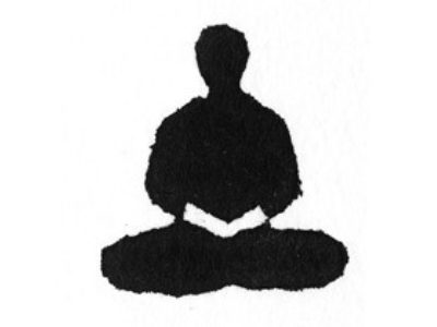 Awareness Meditation With Anna Bhushan and Steve Braund
