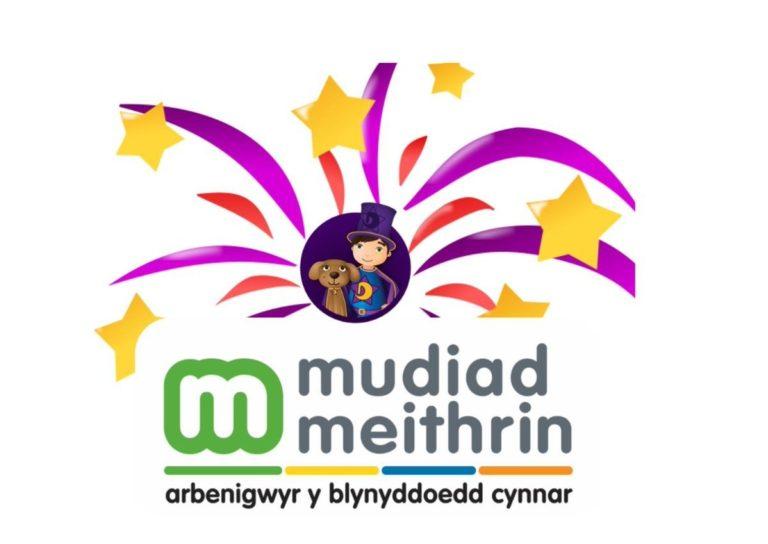 Promo image: Cylch Ti a Fi Awyr Agored Llandaf